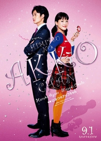 Akko's Secret - Poster / Capa / Cartaz - Oficial 2