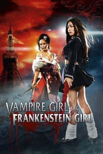 Vampire Girl VS Frankenstein Girl - Poster / Capa / Cartaz - Oficial 7