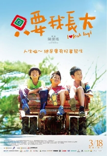 Hang in There, Kids! - Poster / Capa / Cartaz - Oficial 1