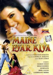 Maine Pyar Kiya - Poster / Capa / Cartaz - Oficial 1