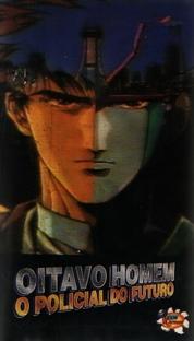 Oitavo Homem - O Policial do Futuro - Poster / Capa / Cartaz - Oficial 1