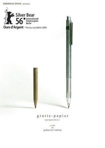 Gratte-papier - Poster / Capa / Cartaz - Oficial 1