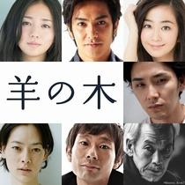 Hitsuji no ki - Poster / Capa / Cartaz - Oficial 1