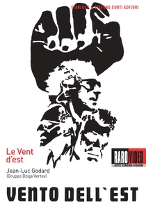 O Vento do Leste - Poster / Capa / Cartaz - Oficial 3