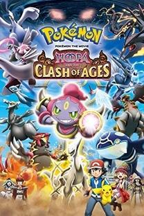 Pokémon O Filme: Hoopa e o Duelo Lendário - Poster / Capa / Cartaz - Oficial 3