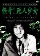 Dead Girl Walking (kaiki! shinin shoujo (怪奇!死人少女))
