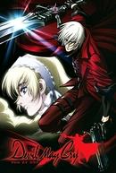Devil May Cry (デビル メイ クライ)