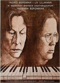 Sonata de Outono - Poster / Capa / Cartaz - Oficial 7