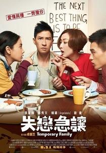 Família Temporária - Poster / Capa / Cartaz - Oficial 1