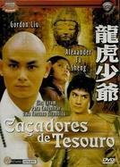 Caçadores de Tesouro (Long hu shao ye)