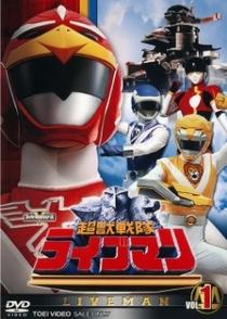 Esquadrão das Super Feras Liveman - Poster / Capa / Cartaz - Oficial 1