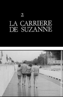 A Carreira de Suzanne - Poster / Capa / Cartaz - Oficial 3