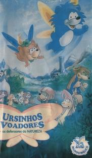 Ursinhos Voadores - Os Defensores da Natureza   - Poster / Capa / Cartaz - Oficial 2