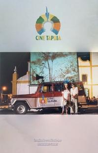 Cine Tapuia - Poster / Capa / Cartaz - Oficial 1