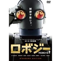 Robo-G - Poster / Capa / Cartaz - Oficial 1