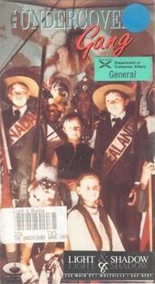 Undercover Gang - Poster / Capa / Cartaz - Oficial 1