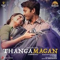Thanga Magan - Poster / Capa / Cartaz - Oficial 1