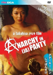 Anarchy in Japansuke - Poster / Capa / Cartaz - Oficial 5