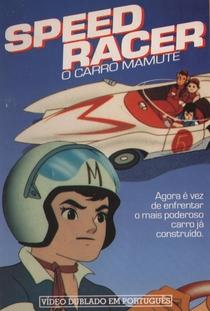 Speed Racer - O Carro Mamute  - Poster / Capa / Cartaz - Oficial 1