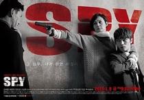 Spy - Poster / Capa / Cartaz - Oficial 2
