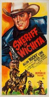 Intrépido Xerife - Poster / Capa / Cartaz - Oficial 1