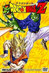 Dragon Ball Z (7ª Temporada) - Poster / Capa / Cartaz - Oficial 29