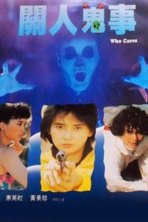 Who Cares - Poster / Capa / Cartaz - Oficial 1