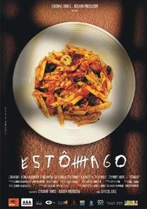 Estômago - Poster / Capa / Cartaz - Oficial 1