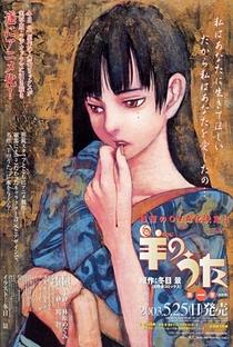 Hitsuji no Uta - Poster / Capa / Cartaz - Oficial 3