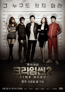 Crime Scene 2 (Kuraim Ssin 2)