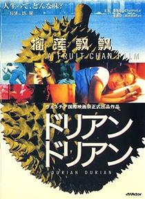 Durian Durian - Poster / Capa / Cartaz - Oficial 5