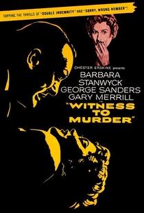 Testemunha do Crime - Poster / Capa / Cartaz - Oficial 1