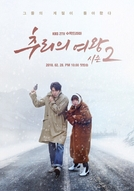 Queen of Mystery 2 (Chooriui Yeowang 2)