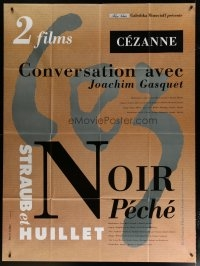 Cézanne: Conversa com Joachim Gasquet - Poster / Capa / Cartaz - Oficial 1
