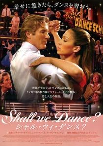 Dança Comigo? - Poster / Capa / Cartaz - Oficial 6