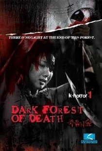 4 Horror Tales 04: Dark Forest - Poster / Capa / Cartaz - Oficial 1