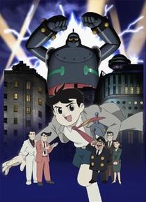 Tetsujin 28-Go - Poster / Capa / Cartaz - Oficial 1