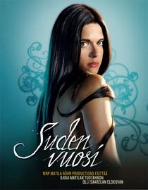 Suden Vuosi - Poster / Capa / Cartaz - Oficial 2