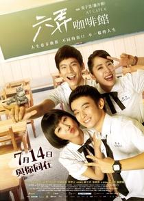 At Café 6 - Poster / Capa / Cartaz - Oficial 1