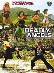Deadly Angels - Poster / Capa / Cartaz - Oficial 3