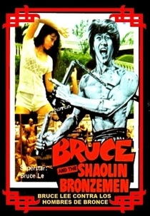 Bruce and the Shaolin Bronzemen - Poster / Capa / Cartaz - Oficial 3