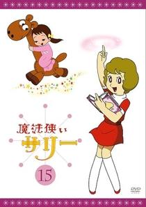 Mahōtsukai Sally - Poster / Capa / Cartaz - Oficial 9