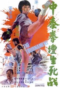 O Torneio - Poster / Capa / Cartaz - Oficial 2