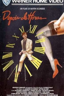 Depois de Horas - Poster / Capa / Cartaz - Oficial 4