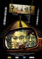 Midnight Taxi  (Wu ye chu zu che)