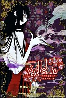 xxxHOLiC Movie: Manatsu no Yoru no Yume - Poster / Capa / Cartaz - Oficial 1