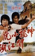 Call Me Dragon (Shen long xiao hu chuang jiang hu)