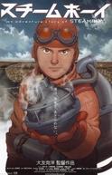 Steamboy (スチームボーイ)