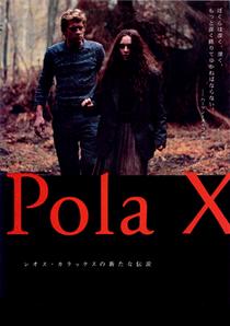 Pola X - Poster / Capa / Cartaz - Oficial 1
