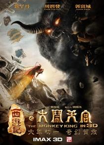 A Lenda do Rei Macaco: Tumulto no Reino Celestial - Poster / Capa / Cartaz - Oficial 12